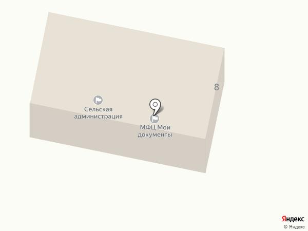 Администрация Красноярского сельсовета на карте Красного Яра