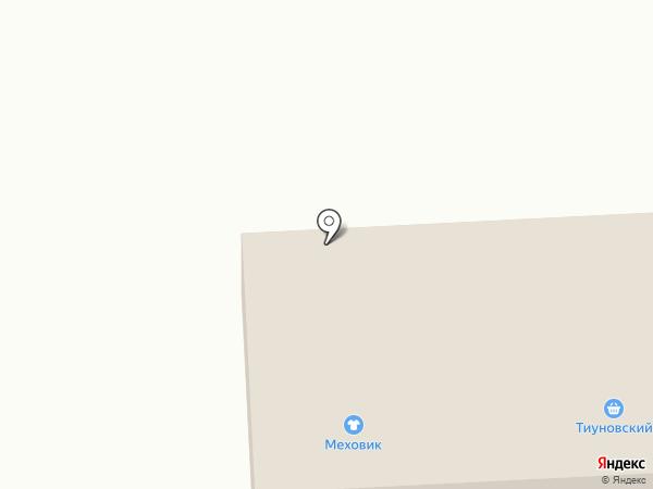 Тиуновский на карте Алтайского