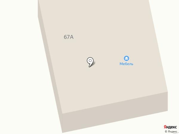 Мебельный магазин на карте Алтайского