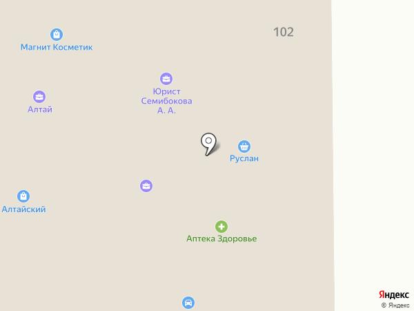 Алтайский на карте Алтайского