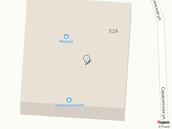 Марина на карте Алтайского