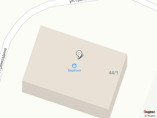 Берёзка на карте Алтайского