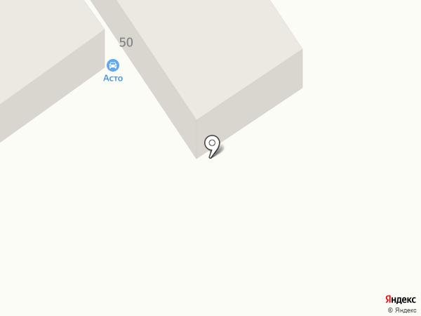 АСТО на карте Бийска