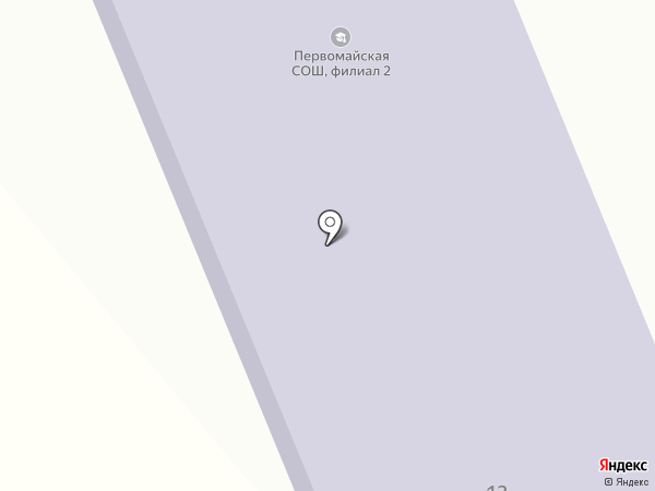 Первомайская средняя общеобразовательная школа на карте Восточного