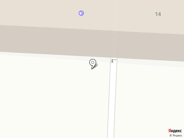 100 дорог на карте Бийска