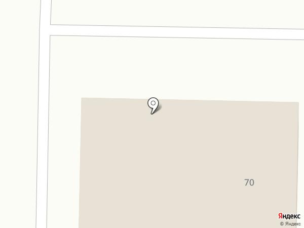 Стоматологический кабинет на карте Советского
