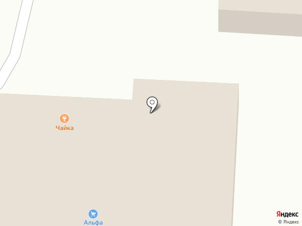 Альфа+ на карте Советского
