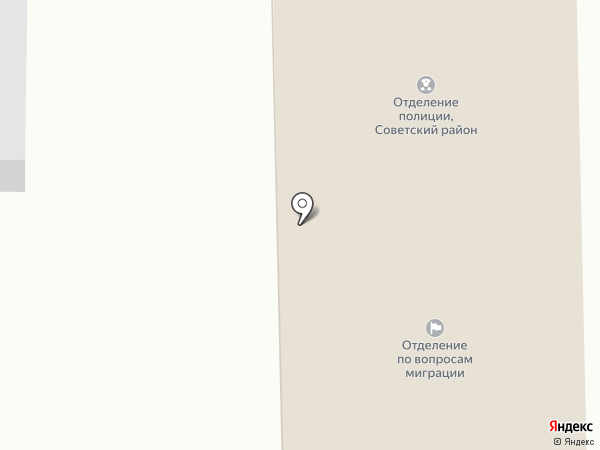 Участковый пункт полиции №1 на карте Советского