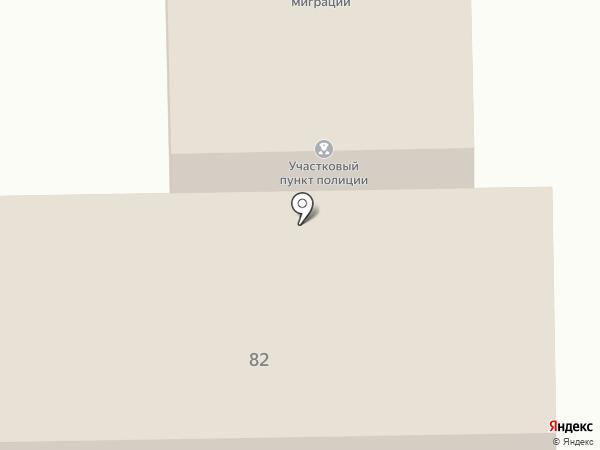 Центр занятости населения Советского района на карте Советского