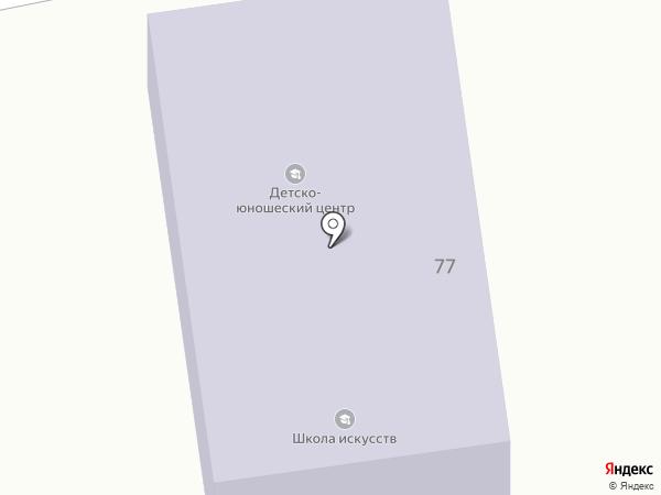 Детско-юношеский центр на карте Советского
