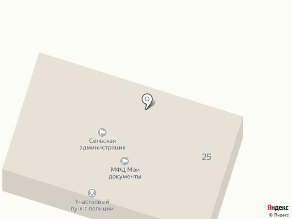 Администрация Верх-Катунского сельсовета на карте Верха-Катунского