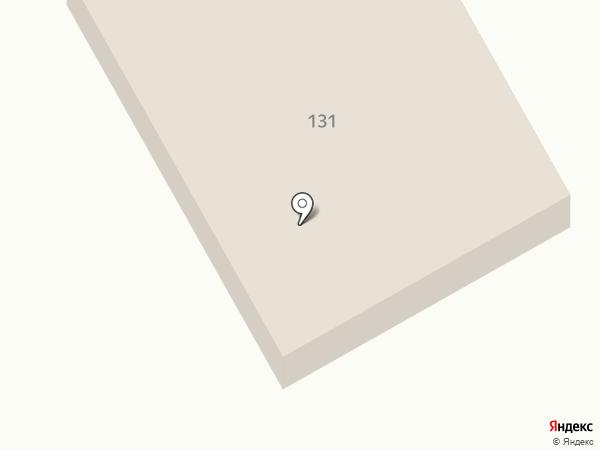 Фортуна на карте Черги