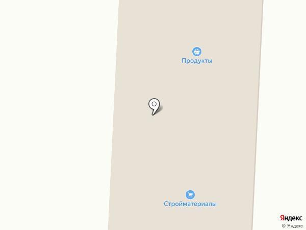Успех на карте Черги