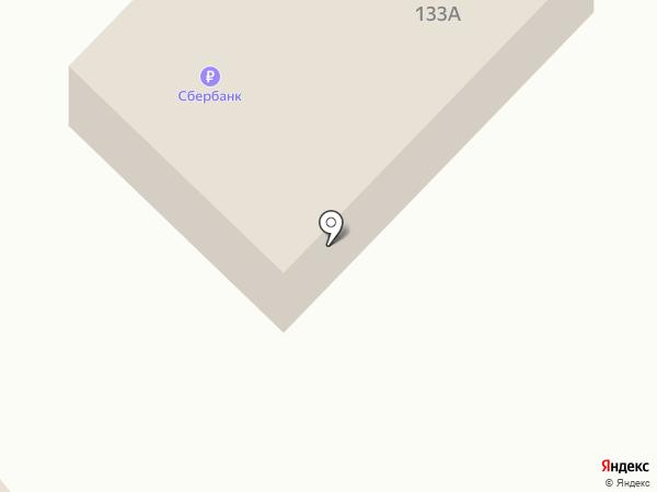 Аврора на карте Черги