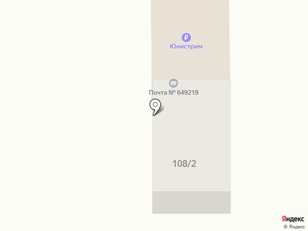 Почтовое отделение на карте Черги