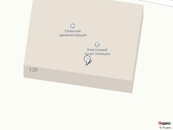 Участковый пункт полиции №2 на карте Черги