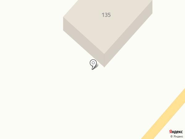 Магазин одежды и обуви на карте Черги
