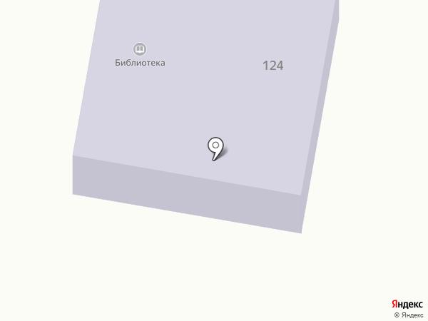 Сельская библиотека на карте Черги