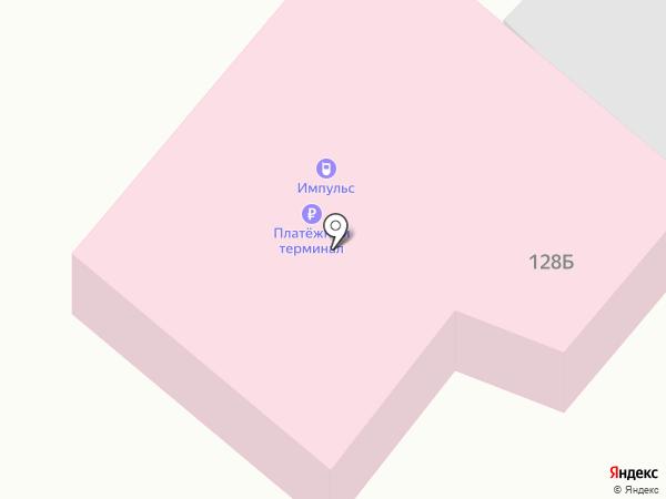 Магазин одежды на карте Черги