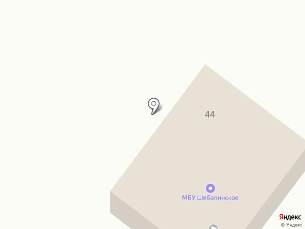 Администрация Шебалинского сельского поселения на карте Шебалино