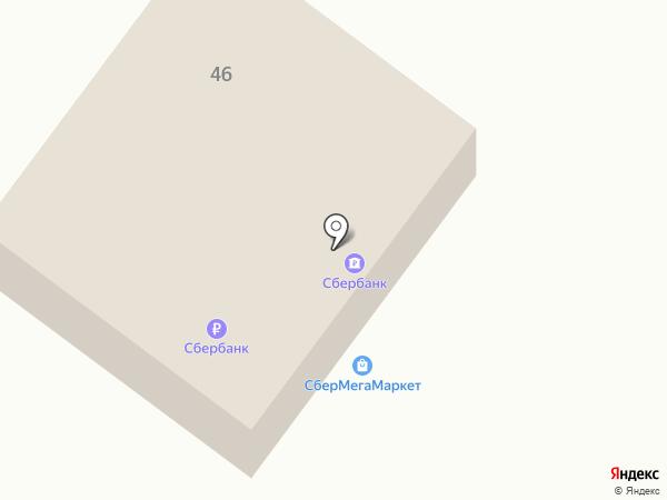 Банкомат, Сбербанк, ПАО на карте Шебалино