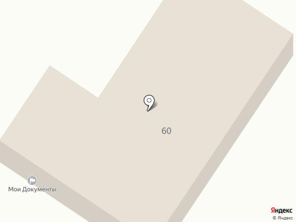 ИФНС на карте Шебалино