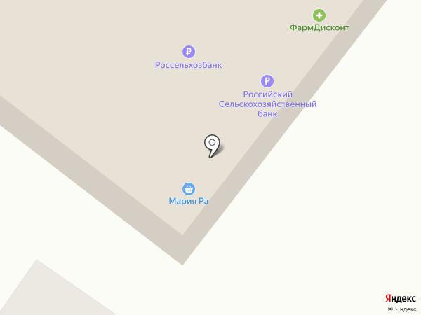 Магазин товаров для дома на карте Шебалино
