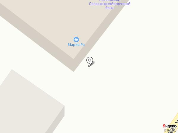 Ваш Доктор на карте Шебалино