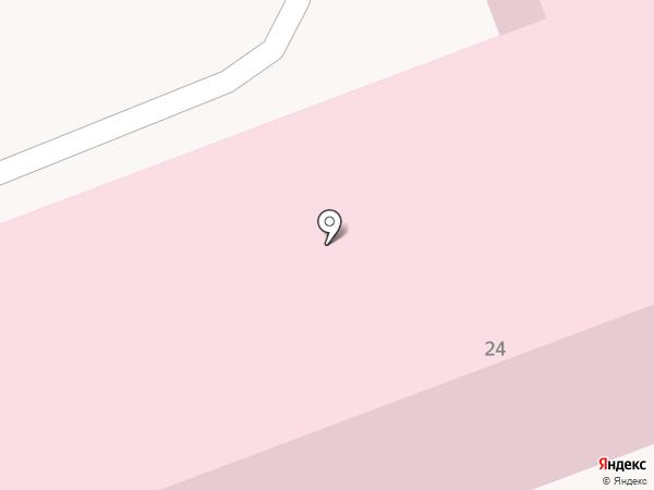 РГС-Медицина на карте Шебалино