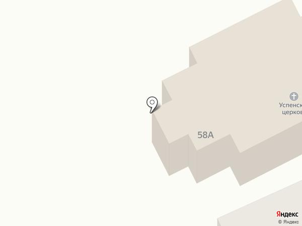 Успенская церковь на карте Шебалино