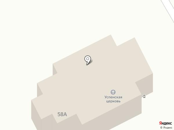 Успенская церковь с. Шебалино на карте Шебалино