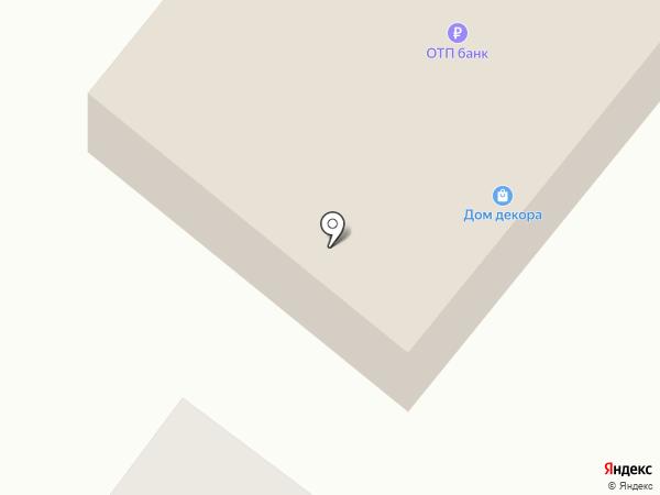 Магазин автотоваров на карте Шебалино