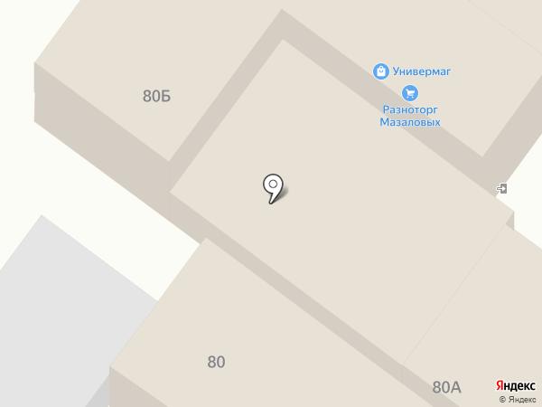 Домострой на карте Шебалино