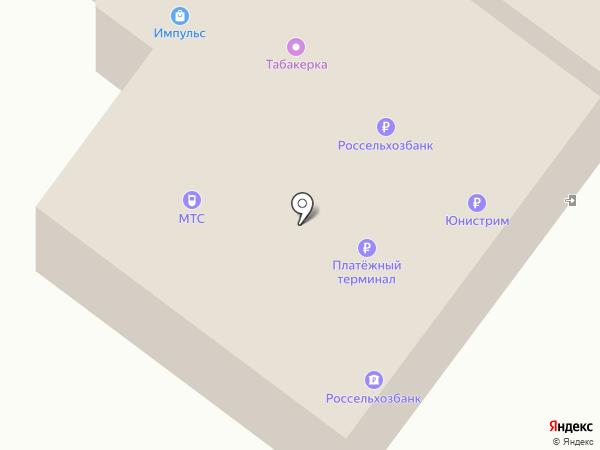 Магазин строительных и хозяйственных товаров на карте Шебалино