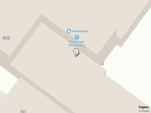 Модный уголок на карте Шебалино