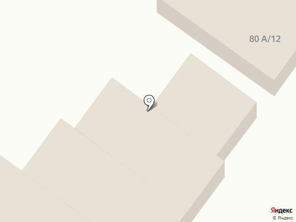Радуга на карте Шебалино