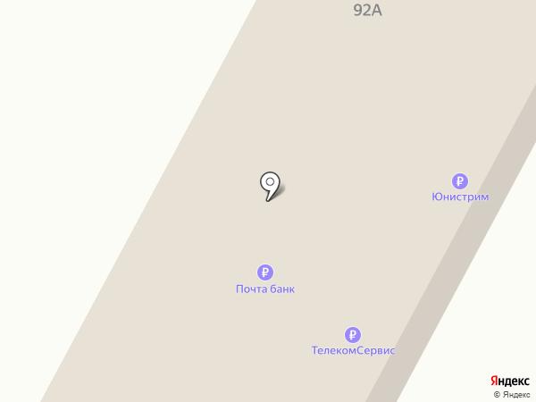 Телекомсервис на карте Шебалино