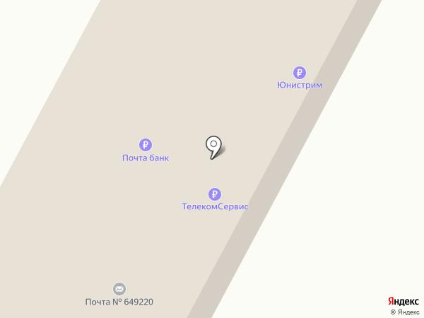 Ростелеком, ПАО на карте Шебалино