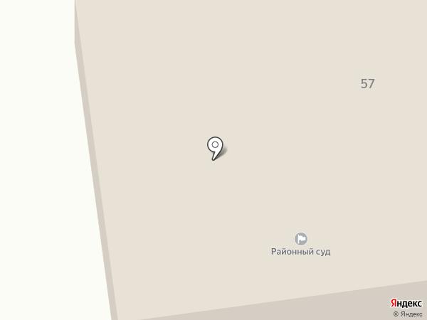 Шебалинский районный суд на карте Шебалино