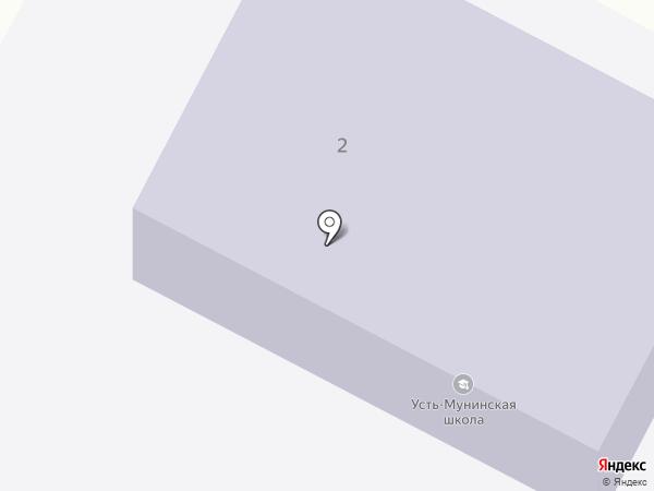 Средняя общеобразовательная школа на карте Усть-Мун