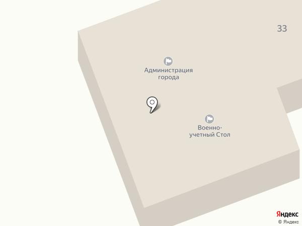 Администрация Салаирского городского поселения на карте Салаира