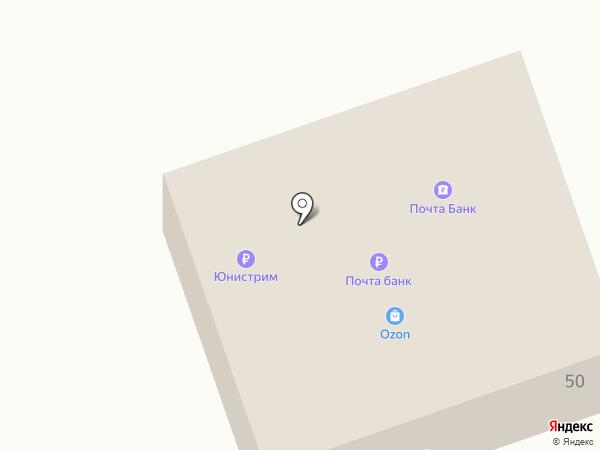 Почтовое отделение связи на карте Салаира