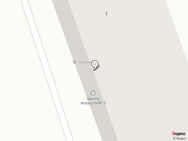 Детская школа искусств №2 на карте Салаира