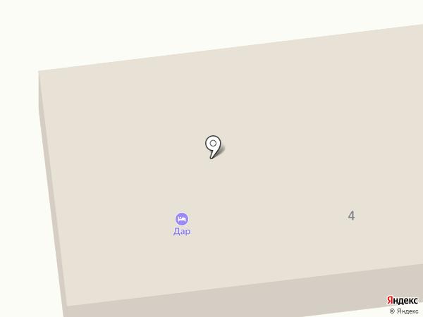 Дар на карте Аи