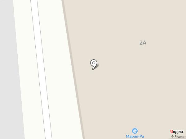 Comepay на карте Аи