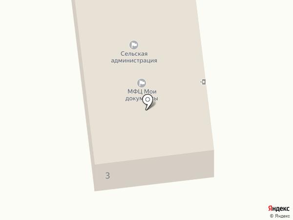 Администрация Айского сельсовета на карте Аи