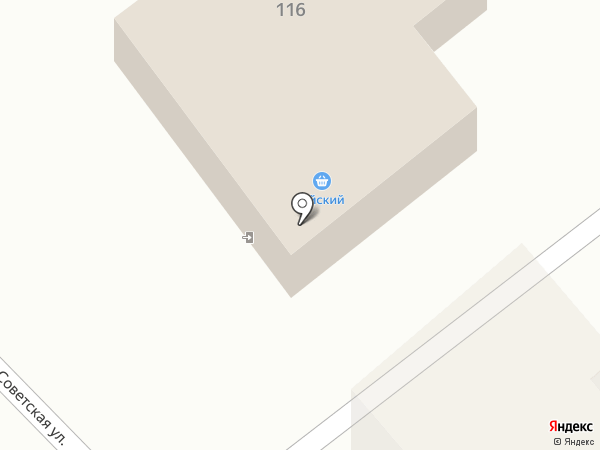 Магазин одежды на карте Аи