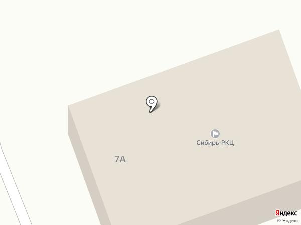 Уголовно-исполнительная инспекция ГУФСИН России по Кемеровской области на карте Салаира