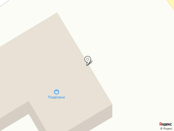 Подворье на карте Аи