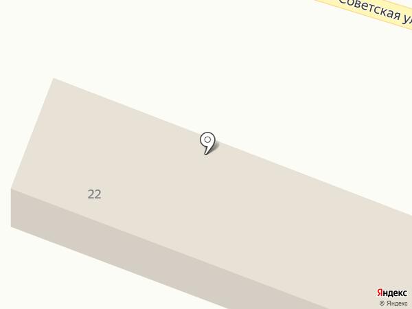 Ая на карте Катуни
